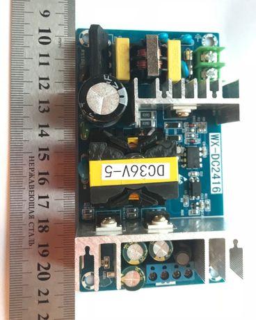 AC-DC Плата блок питания; импульсный; 36В 6500мА; 110-220V