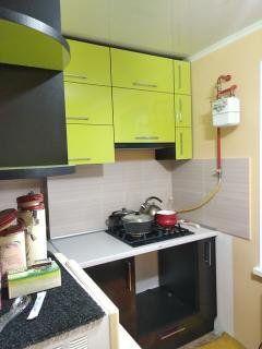 Продам квартиру с кап ремонтом от хозяина