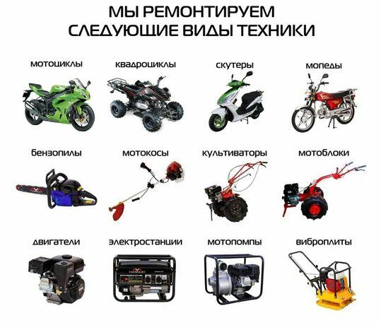 РЕМОНТ  генераторов  мотоблока  культиватора  и инструментов моторов
