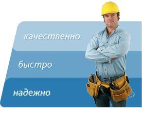 Электрик на дом Одесса все районы