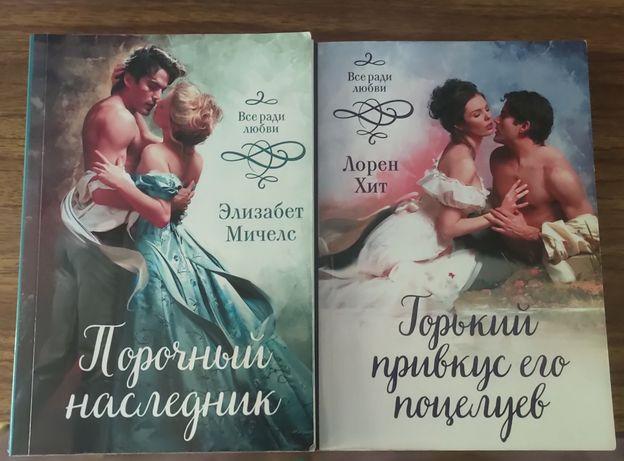 Продам книги в мягкой обложке
