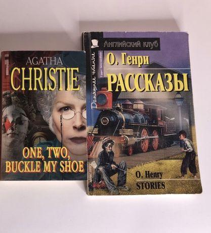 Книги по английскому языку.