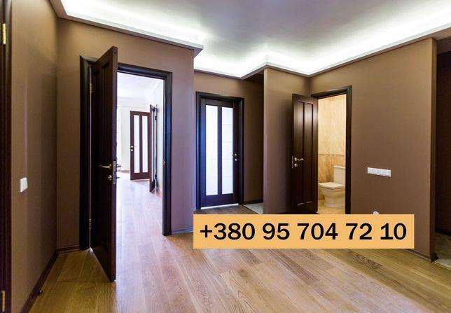 Ремонт и отделка квартир под ключ с гарантией