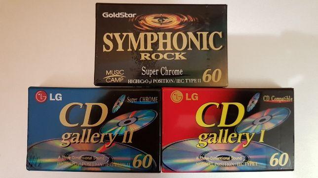 Набор редких кассет LG