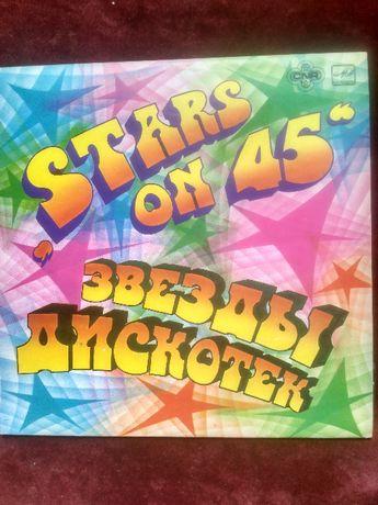 Пластинки «Stars on 45», Модерн Токинг, АВС, James Last, Мир песни
