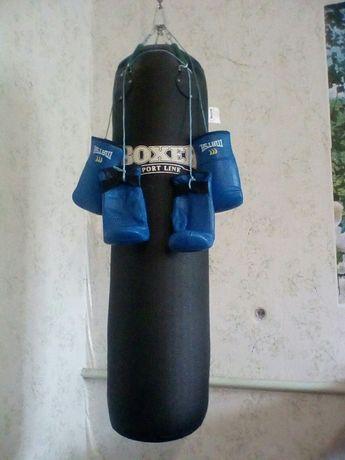 Боксерский мешок и перчатки
