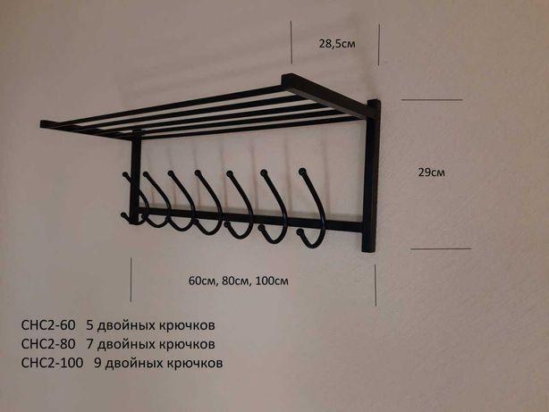 вешалка металлическая настенная, Настенная вешалка в прихожую
