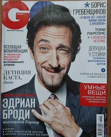 Мужской журнал GQ Россия