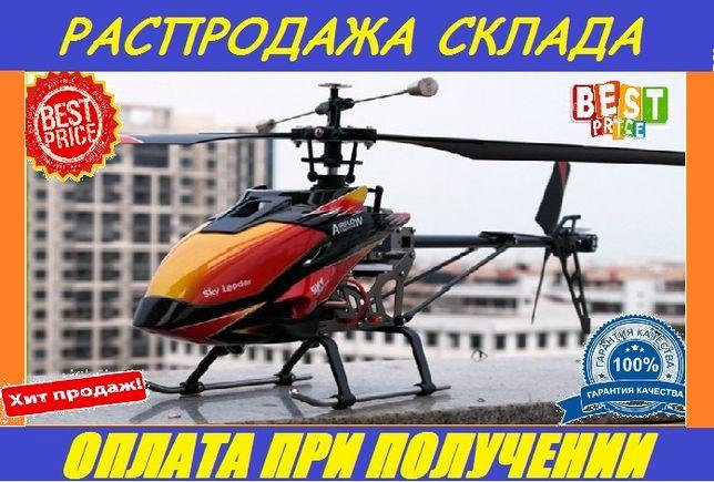 Уникальный вертолет на радиоуправлении / на пульте / радио управлении
