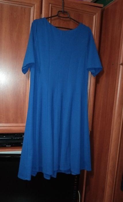 Платье синее из плотного трикотажа Каменское - изображение 1