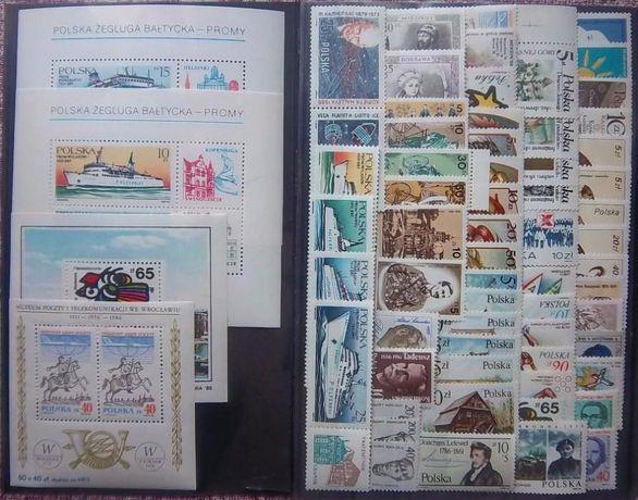 Znaczki pocztowe Rocznik1986czysty,pelny