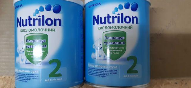 Нутрилон кисломолочный 1 и 2