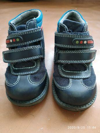 Ботинки Lapsi