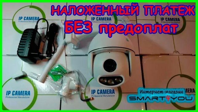 Уличная поворотная камера Wanscam K54 1080p wifi ip p2p вайфай hw0054