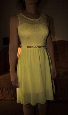 Летнее платье на выпускной, на торжество (Италия).