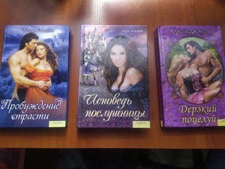 4 книги за 140 грн.