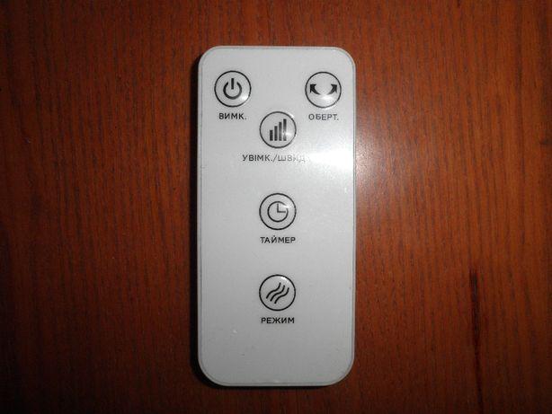 Пульт вентилятора ERGO