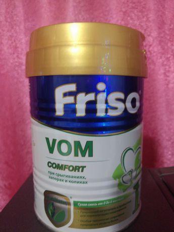 Friso VOM 1 Comfort. Молочная смесь для детей от 0 до 6 месяцев