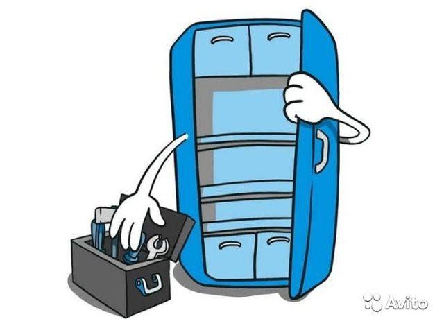 Ремонт холодильников, автоматических стиральных машин