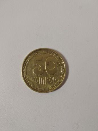 Монета номиналом 50 копеек Украины 1992 год