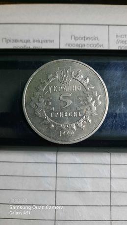 Колекційні монети