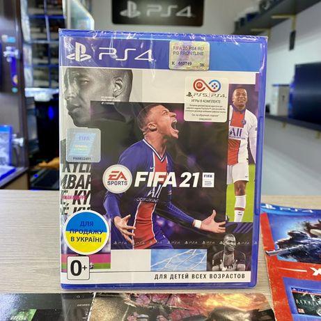 Fifa 21 PS4 rus (В наличии!) Магазин