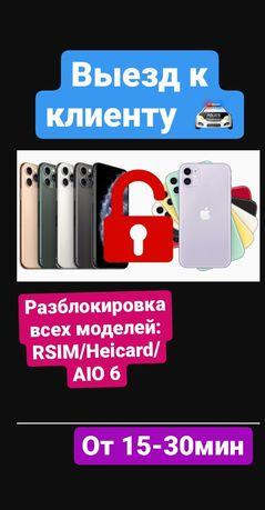 Gevey AIO/ X-sim R-SIM Разблокировка любого IPhone 6s/8 plus/X/Xr/Xs