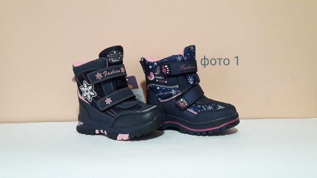 Ботинки для девочки и мальчика зима