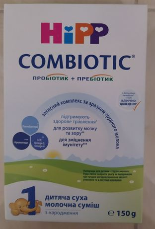 Новый Hipp combiotic 1 Хипп комбиотик 1 , 150грам