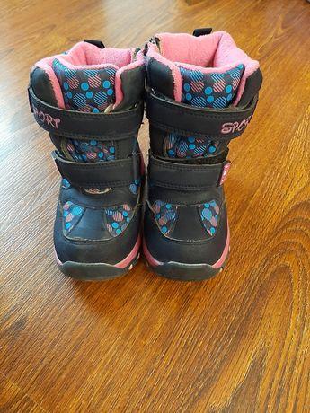 Продам термо ботинки Зима