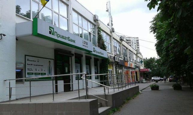 """Офис """"под ключ"""" 25 м2 ор-р Соломенская площадь"""