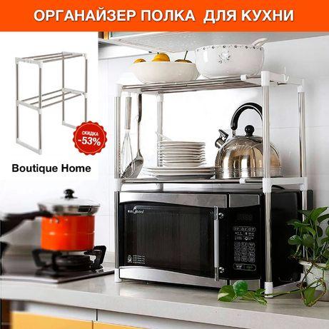 Полка стелаж кухонная для микроволновки