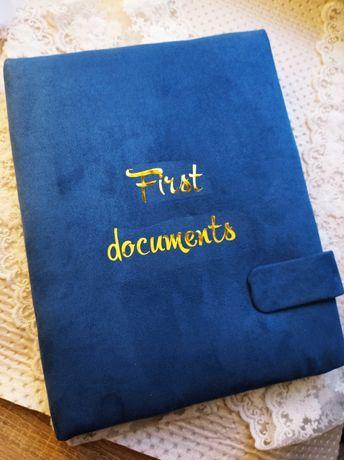 Папка для первых документов, папка для свидетельства