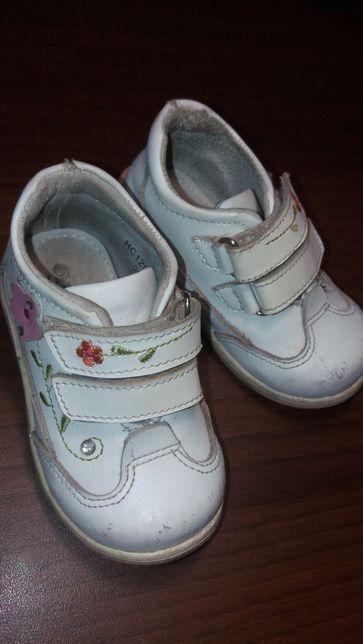 Кожанные ботиночки на девочку 13,5см