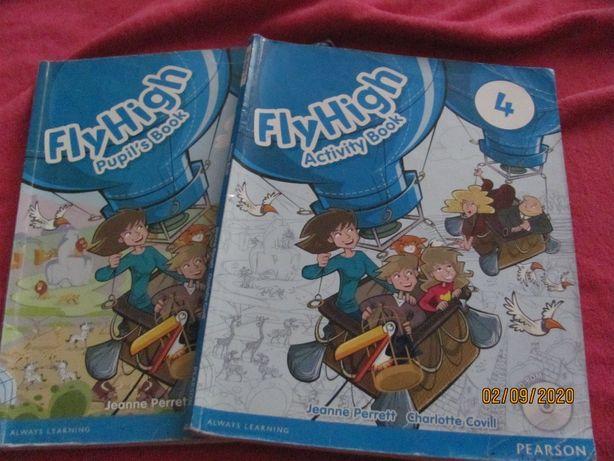 книжка та друкований зошит 4 клас