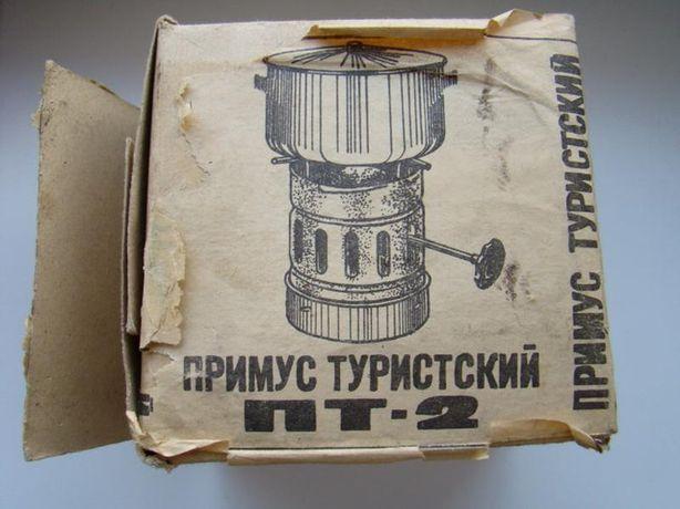 Примус туристический ПТ- 2 Огонек 1982 г.в., новый из СССР.