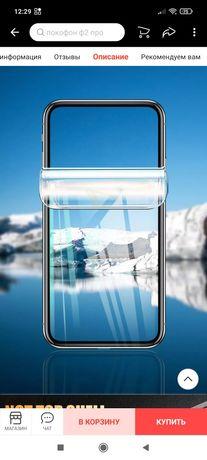 Гидропленка для Xiaomi mi 5X
