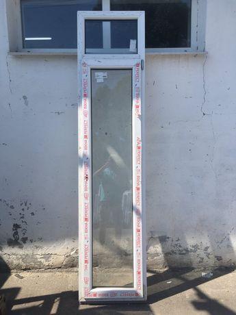 Балконні двері ПВХ