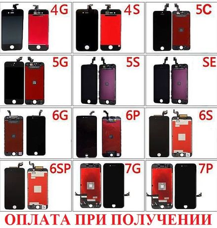 Дисплей Модуль iPhone 4 4s 5 5S 5C SE 6 6S 7 8 Plus сенсором тачскрин