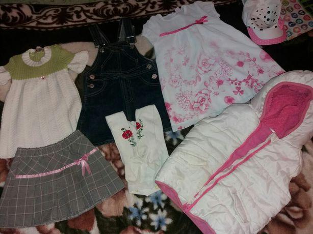 Продам пакет одежды для девочки.