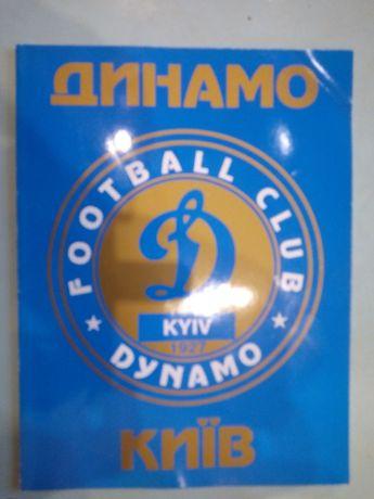 Фирменный буклет Динамо Киев 1990-х годов