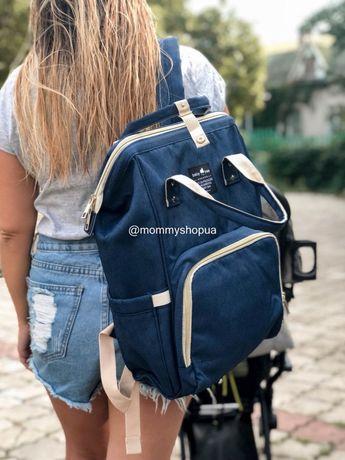 Рюкзак для мам, сумка для коляски, сумка-рюкзак. Распродажа!!!