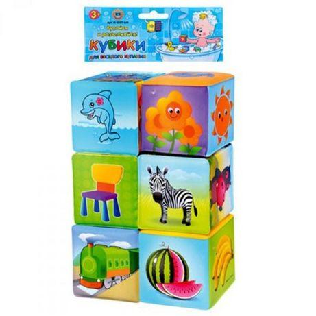 Кубики для ванны,кубики для купания,игрушки для купания,детские кубики
