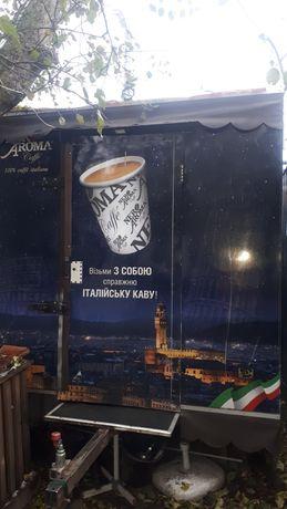 Купава прицеп кафе