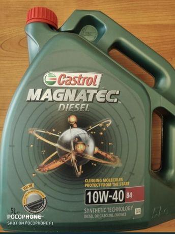 Моторна олива (Масло моторное) Castrol Magnatec Diesel 10w-40 B4 - 5л