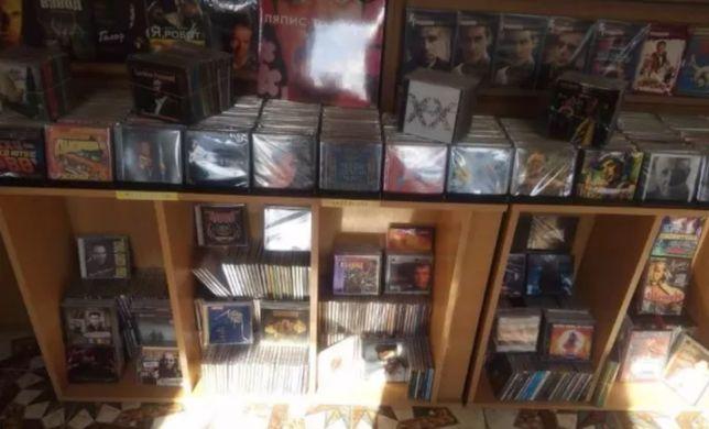 Новые фирменные и лицензионные аудио - cd диски, магазин