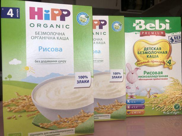 Детская каша безмолочная рисовая Hipp (2шт) и Bebi Premium (1 шт)