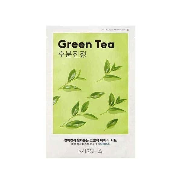 Маски для лица с алоэ, зелёным чаем, гранатом, мёдом Днепр - изображение 1