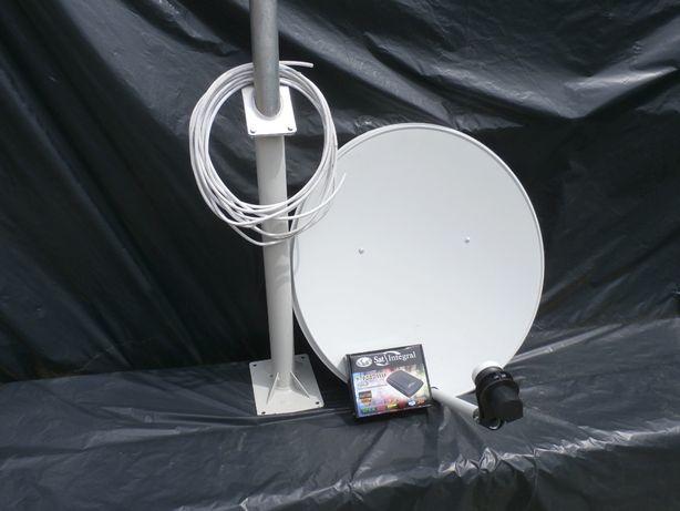 Спутниковый комплект ТВ с установкой