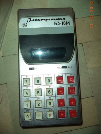 Счетная машинка Электроника